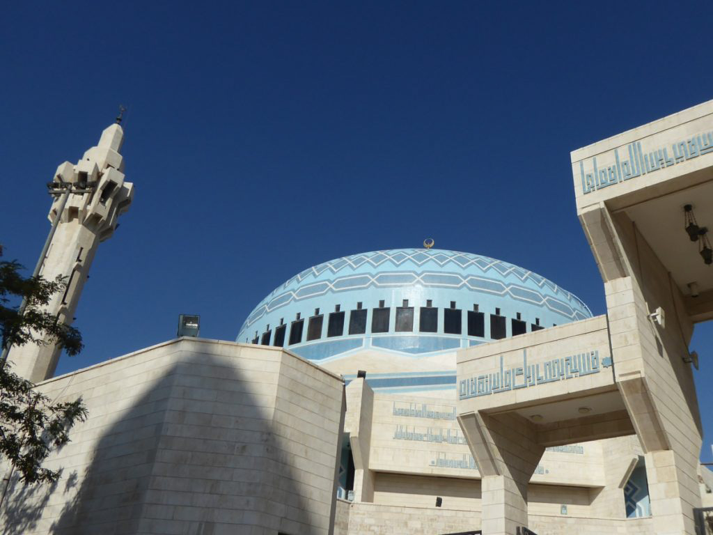 Blue mosque Amman, Jordan