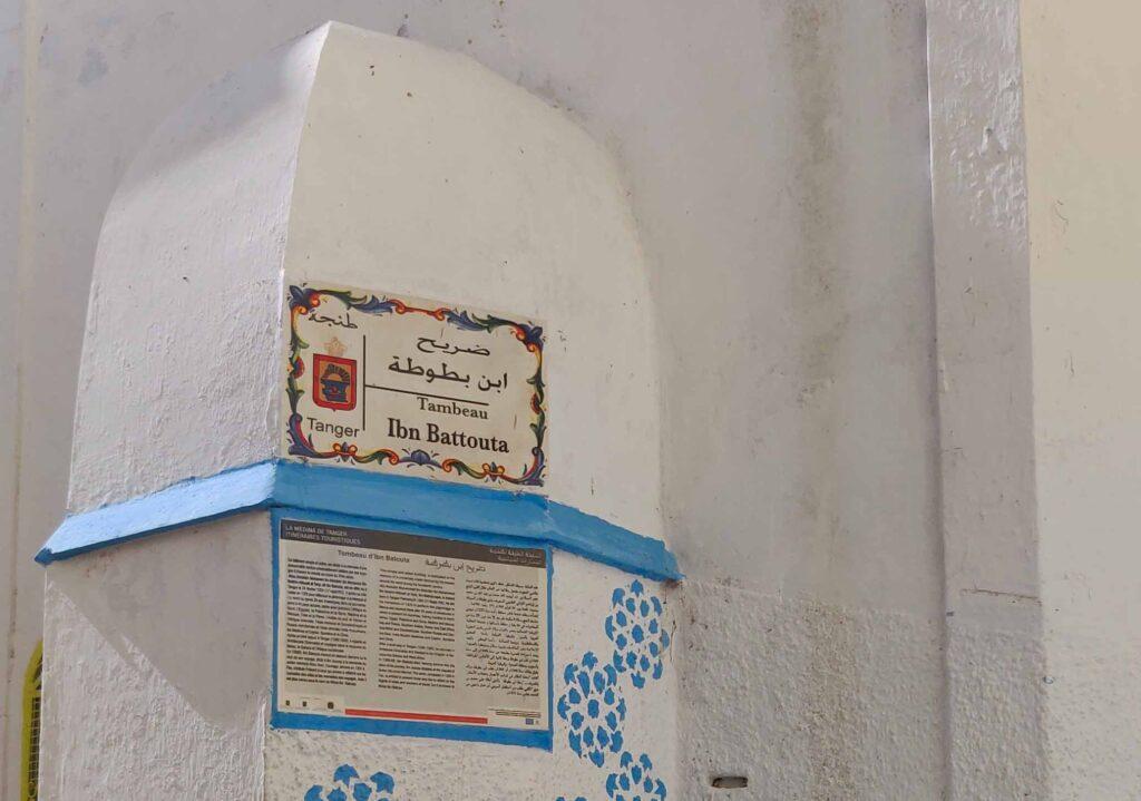 Sehenswürdigkeiten in Tanger, Marokko, das Grabmal von Ibn Battuta